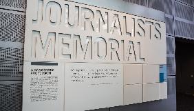 Ім'я Павла Шеремета та ще 13-ти медійників з'являться на Меморіалі журналістам у Вашингтоні