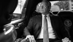Фотограф Обами зробив фотосесію для президента з «Карткового будинку»