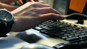У ЗСУ з'явиться підрозділ із кіберзахисту
