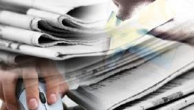 Повністю реформувалися 49 комунальних і друкованих видань із 244 – Наливайко