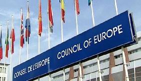 У Раді Європи закликали Порошенка переглянути зміни до закону про е-декларування ГО