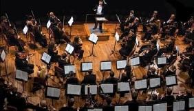 1 червня симфонічний оркестр Українського радіо презентує арт-проект «RadioSymphony UA: Найкраще!»