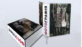 25 травня – презентація монографії «Сільська фотографія середньої Наддніпрянщини кінця ХІХ – ХХ ст.»