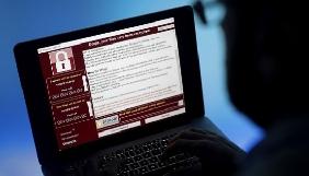 Збиток від вірусу WannaCry оцінили в мільярд доларів
