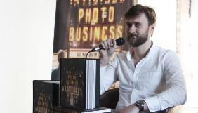 «Рекламний фотограф — не творець, а ремісник та інструмент продажів», — Василь Шульга