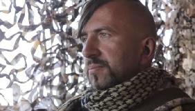 Автори фільму про Василя Сліпака збирають кошти на створення стрічки