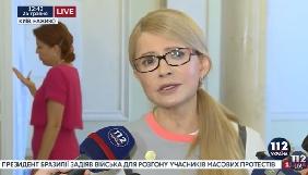 Депутати «Батьківщини» 56 разів з'являлись в ефірах «112 Україна» – відповідь каналу Юлії Тимошенко