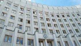 У день приїзду Порошенка на Волинь не всіх журналістів пустили в облраду