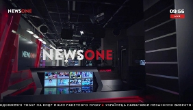 NewsOne - лидер информационного вещания Украины!