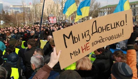 Коммуникативные аспекты российской агрессии на Донбассе весной 2014 года: контекст и методы противодействия