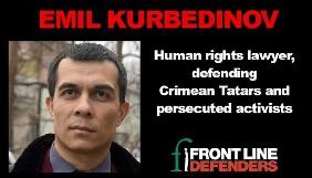 Адвокату Миколи Семени вручили премію для правозахисників, які перебувають під загрозою