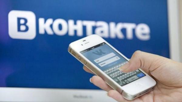 Українці продовжують користуватись російськими інтернет-ресурсами через мобільні додатки – дослідження
