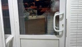 Невідомі розтрощили вхід до Донецької філії НСТУ у Краматорську