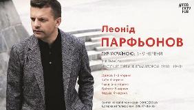 Леонід Парфьонов в Україні представить другий фільм своєї документальної трилогії