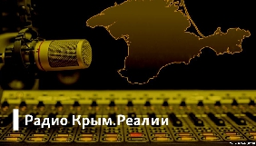 «Радіо Крим.Реалії» збільшує мовлення на півострів