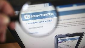 Кримських активістів закликають перевірити та «почистити» свої сторінки в соцмережах
