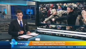 «Бандеровцы срывали георгиевские ленточки со стариков»: как российские СМИ освещали 9 мая в Украине