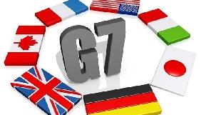 Лідери країн G7 висловлюються за посилення боротьби з кіберзлочинцями