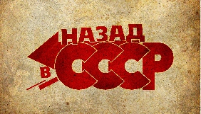 Российские демократы и победобесие