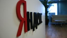 СБУ проводить обшуки в офісах «Яндекс Україна» за статтею «Державна зрада» (ДОПОВНЕНО)