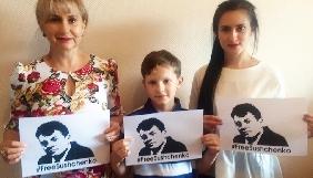 Фейгін закликає українців підтримати флешмоб #FreeSuschenko