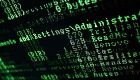 У США назвали можливих творців вірусу WannaCry