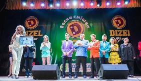 «Дизель Шоу» установили рекорд Украины