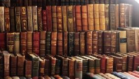 30 червня буде обрано директора Українського інституту книги
