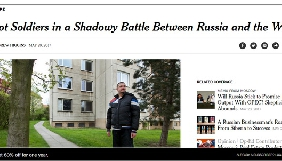 The New York Times розкрила, як Росія фінансує своїх пропагандистів у Східній Європі