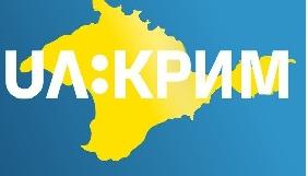 Кримська філія НСТУ відкинула закиди щодо причетності до можливої заміни ATR на «UA: Крим»