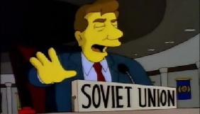 Україна задражнила в Twitter Росію через Анну Ярославну
