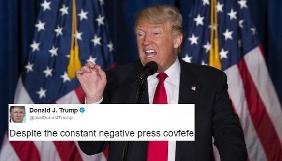 В інтернеті намагаються розгадати твіт Трампа з невідомим словом «covfefe»