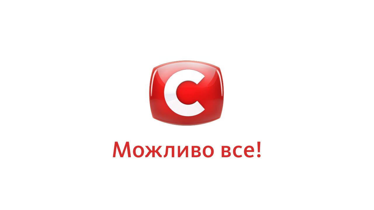 Програмним директором СТБ стала Катерина Шевелюк