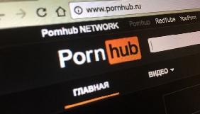 Роскомнагляд отримав 10 преміум-акаунтів на PornHub