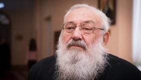 Блаженніший Любомир Гузар помер