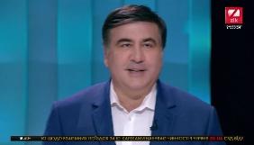 Саакашвілі звинуватив Ахметова у вимкненні електроенергії в студії програми «Інша Україна» (ОНОВЛЕНО)