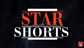 Star Media шукає таланти з досвідом у кіно