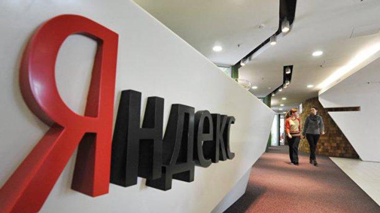 В офісах «Яндекс Україна» СБУ знайшла «багато цікавого, пов'язаного з Росією» – Грицак