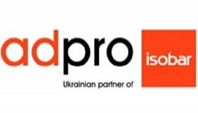 Агентство AdPro увійшло до міжнародної мережі Isobar
