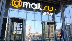 Mail.ru визнала, що працювала в Україні «не задля прибутку». Охочих «переведуть» у Росію
