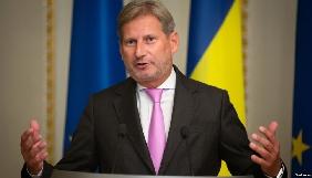 Йоганес Ган сподівається, що Порошенко вирішить питання з е-декларуванням активістів до саміту Україна-ЄС
