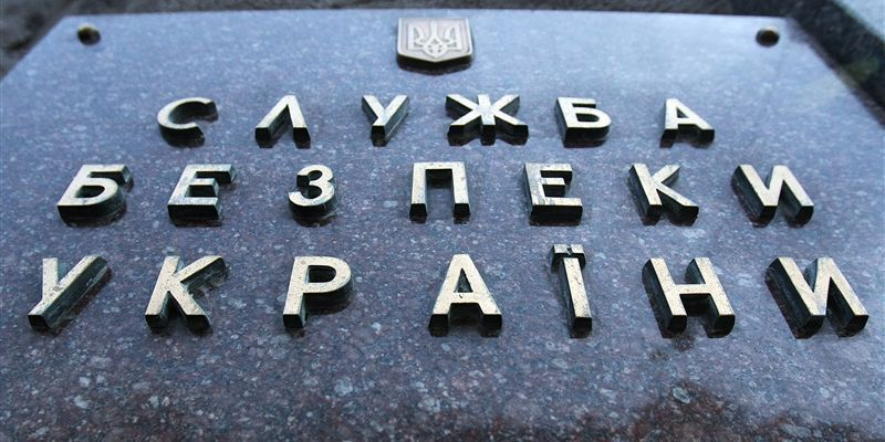 Речниця СБУ вважає, що журналісти «Схем» порушили закон