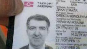 Геращенко просить звернутися у поліцію тих, хто  спілкувався з «журналістом», що вчинив замах на Осмаєва