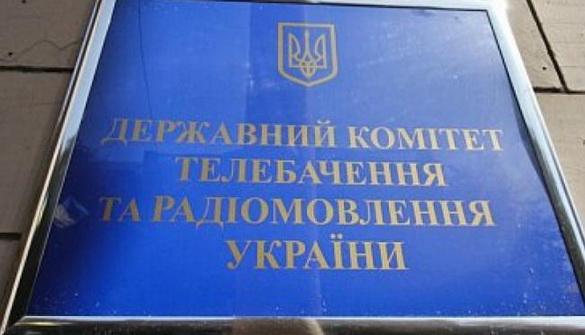 До 30 серпня - прийом заявок на участь у Всеукраїнському конкурсі «Краща книга України»