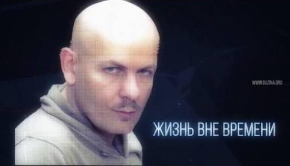 Висновок Незалежної медійної ради щодо трансляції документального фільму «Олесь Бузина: жизнь вне времени»