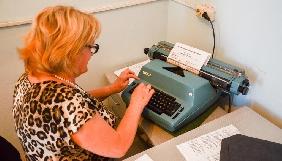 «Голос Києва» переїде на «Українське радіо» з тарганами та друкарською машинкою