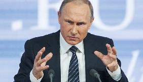 Раніше перенесена через протести «пряма лінія» з Путіним відбудеться в червні