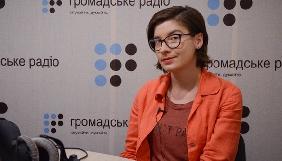 Осмислення Голокосту допоможе усвідомленню АТО – Ірина Славінська