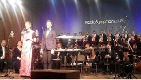 5 червня на УР-1 відбудеться прем'єра арт-проекту RadioSymphony UA Симфонічного оркестру Українського радіо