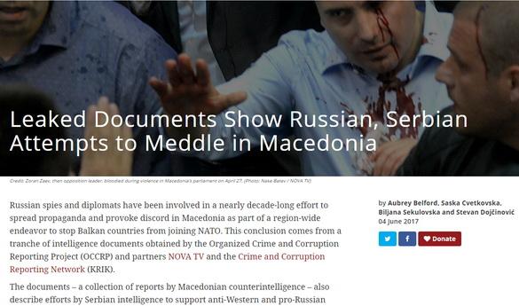 ЗМІ: Російські спецслужби намагаються заблокувати вступ Македонії доНАТО